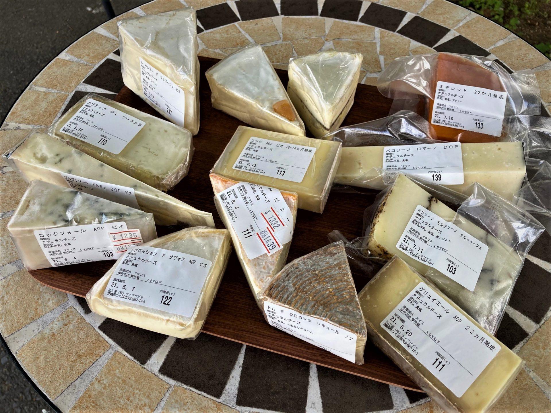5/24入荷チーズです